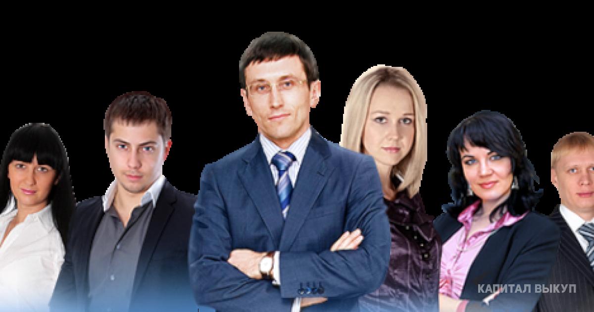 юридическое сопровождение сделок с недвижимостью вакансии