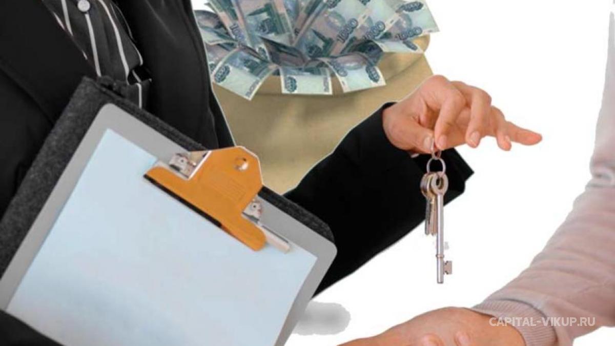 как проходит сделка купли продажи недвижимости