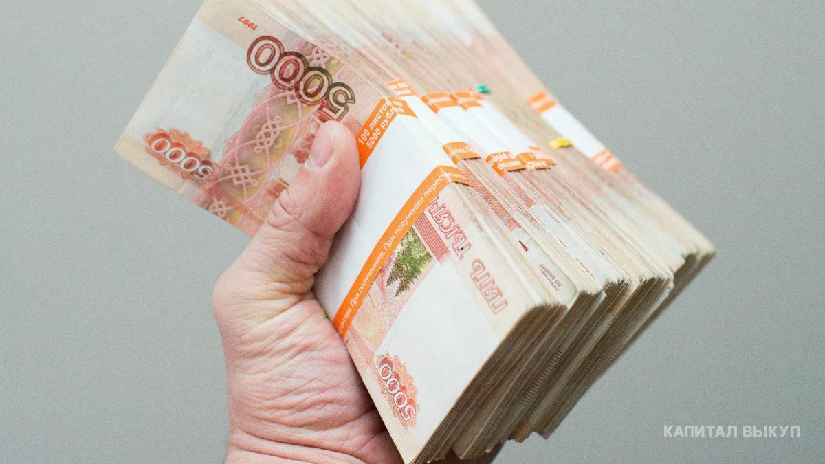 выкуп недвижимости у города москвы
