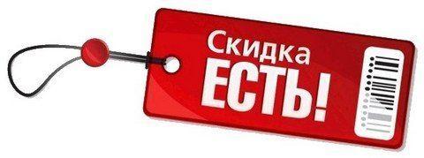 Влияние девальвации на срочный выкуп квартир в Москве