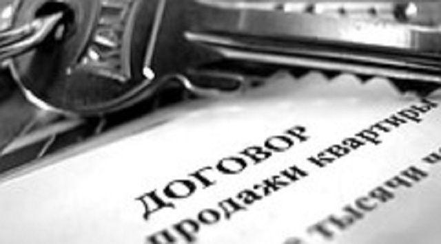 Срочный выкуп квартир в Москве с помощью агентства недвижимости