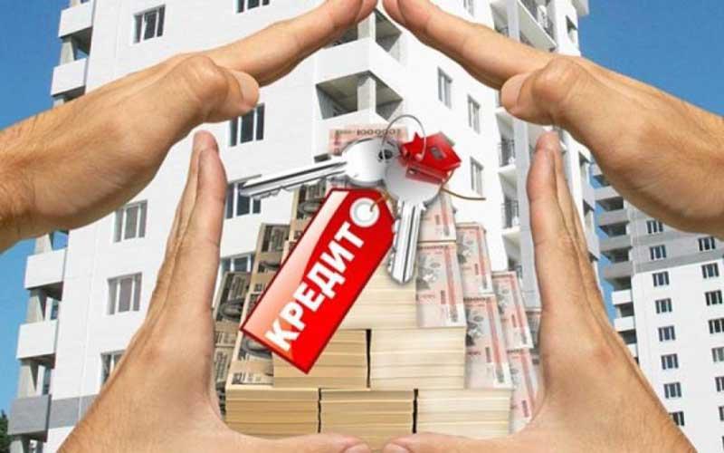 Ложный кредит в обмен на квартиру