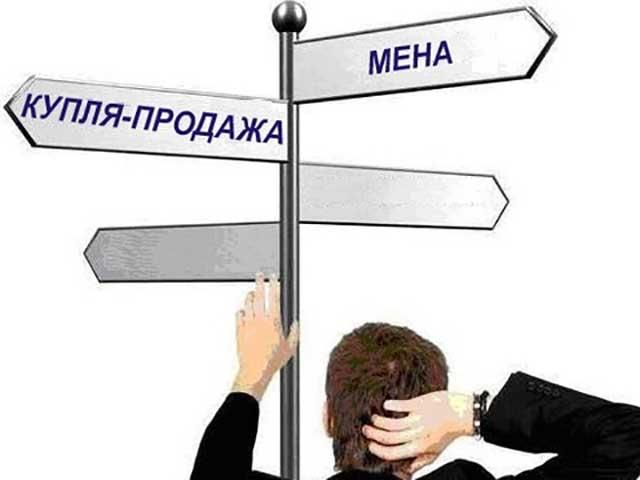 Продать квартиру в Москве без дисконта