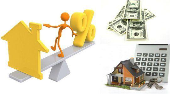 Продажа квартир из-под залога