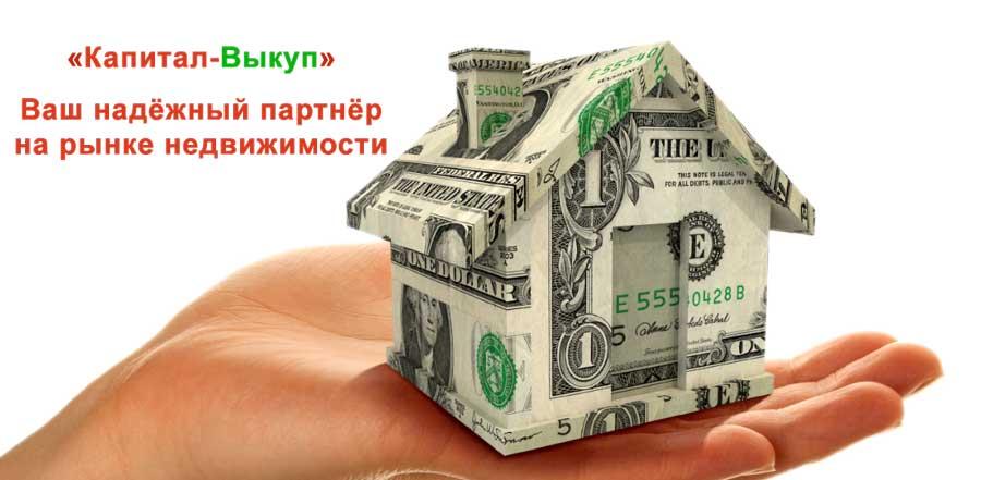 Кредиты наличными от Сбербанка в Сургуте