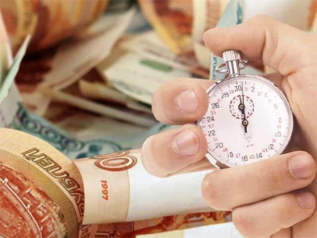 Получить кредит в день обращения в москве как получить кредит без отказа в барнауле