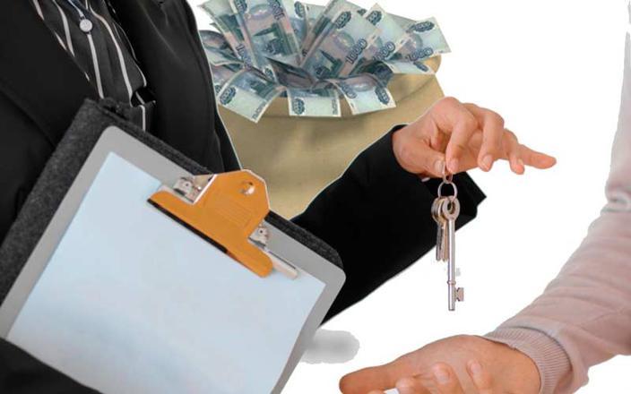 купл¤-продажа недвижимости как происходит - фото 3